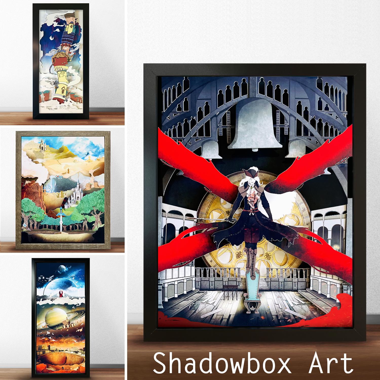 Shadowbox Artwork Feature